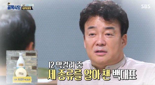 백종원의 골목식당 제작진이 방송 조작 의혹에 내놓은 공식