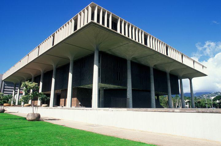 Hawaii State Capitol Building Honolulu Oahu