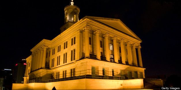 The Capitol building, Nashville, at night