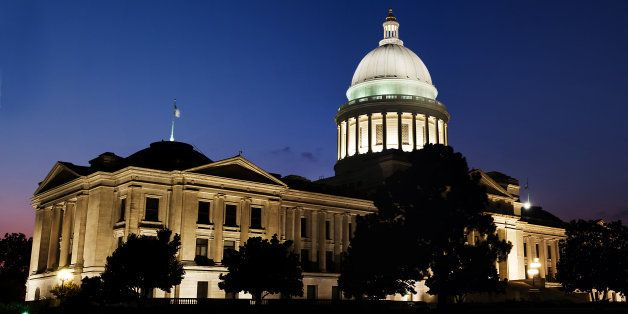 Blue hour shot of the Arkansas State Capitol.