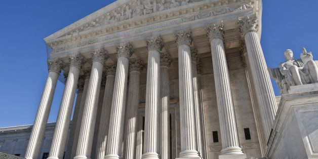 the supreme court building in...