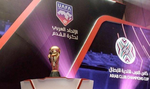 8e de finale de la Coupe arabe des clubs: les clubs algériens fixés sur leurs