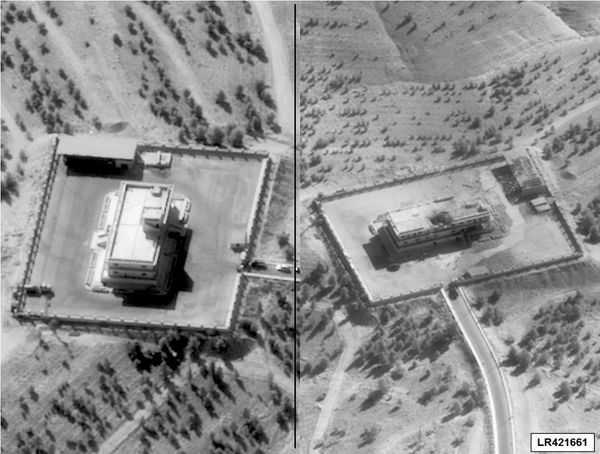 A before and after image of strikes on an Islamic State Command and Control center in Raqqah, Syria on Sep. 23, 2014.
