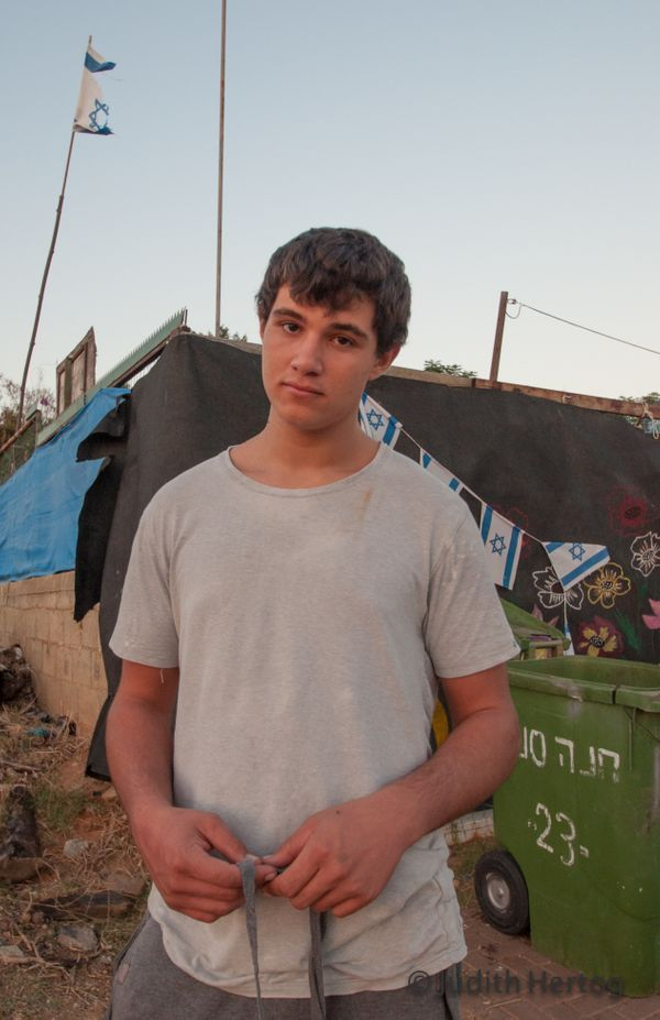 <strong>Name:</strong> Gilad Bonis-Mahluf<br> <strong>Age:</strong> 17<br> <strong>Place of residence:</strong> Herzliya<br><