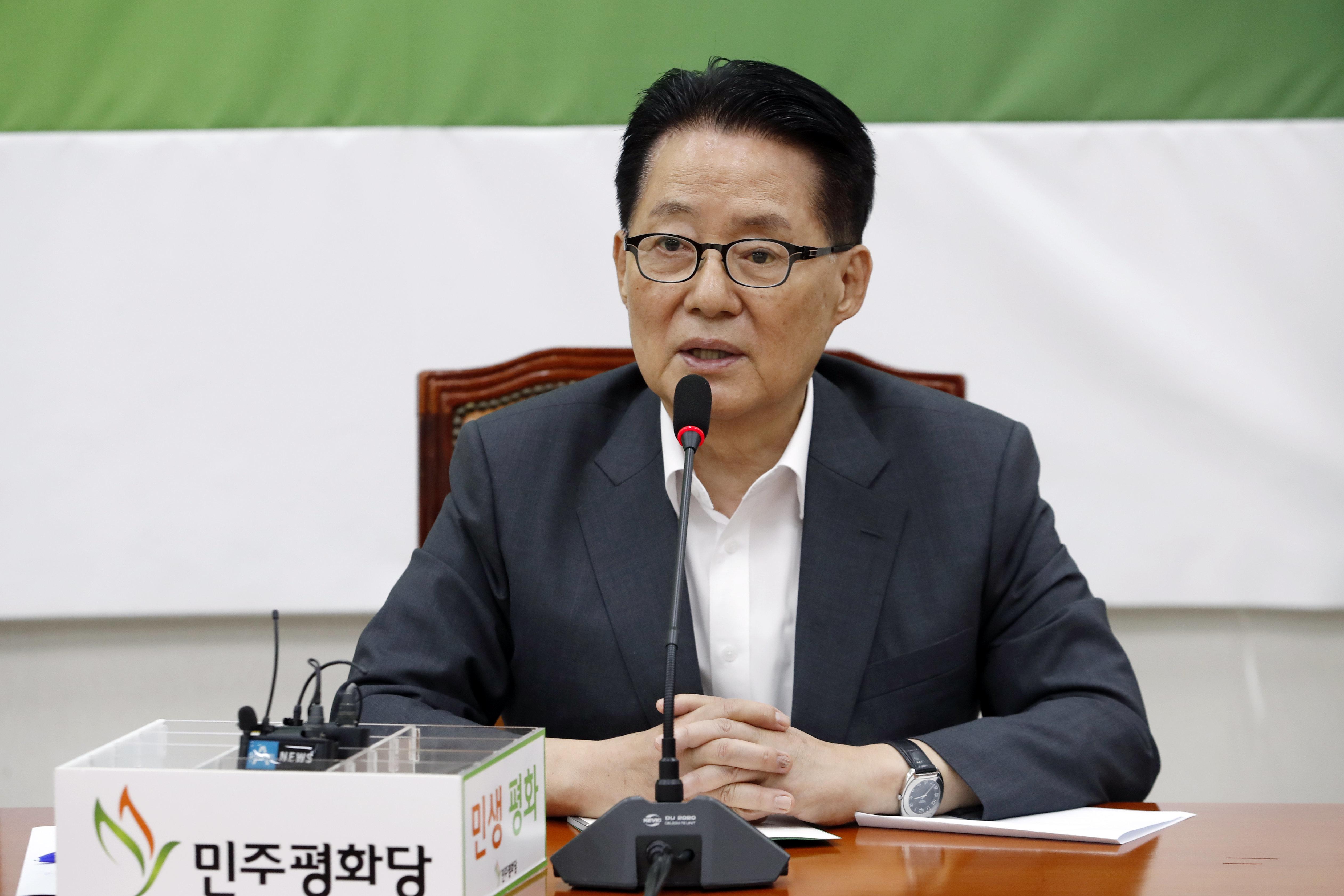 박지원이 혜화역 집회 측 '문자폭탄'에 대한 사과를
