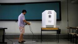 Εκλογές στη Βραζιλία: Δεν θα ψηφίσει τελικά ο φυλακισμένος Λούλα ντα
