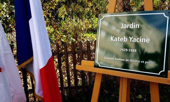 Inauguration du Jardin Kateb Yacine à