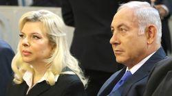 Israël: ouverture du procès de Sara Netanyahu pour des frais de