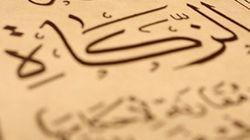 Fonds de la Zakat : plus de 1,4 milliard de dinars collectés en