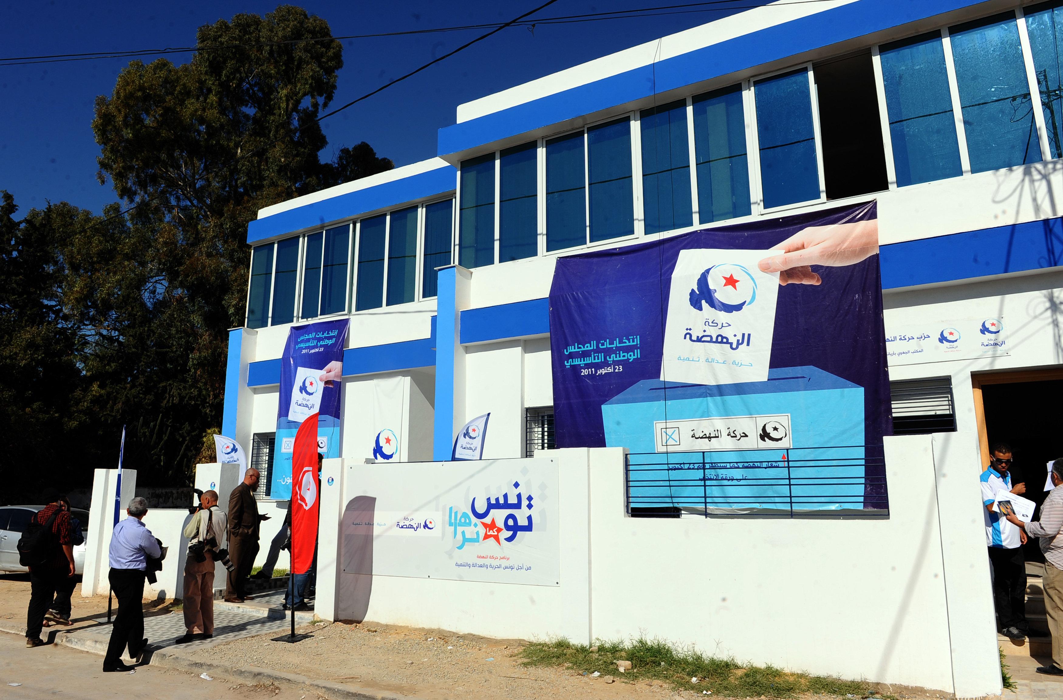 Ennahdha salue le vote de confiance accordé aux nouveaux ministres et se désole de la position de Nidaa