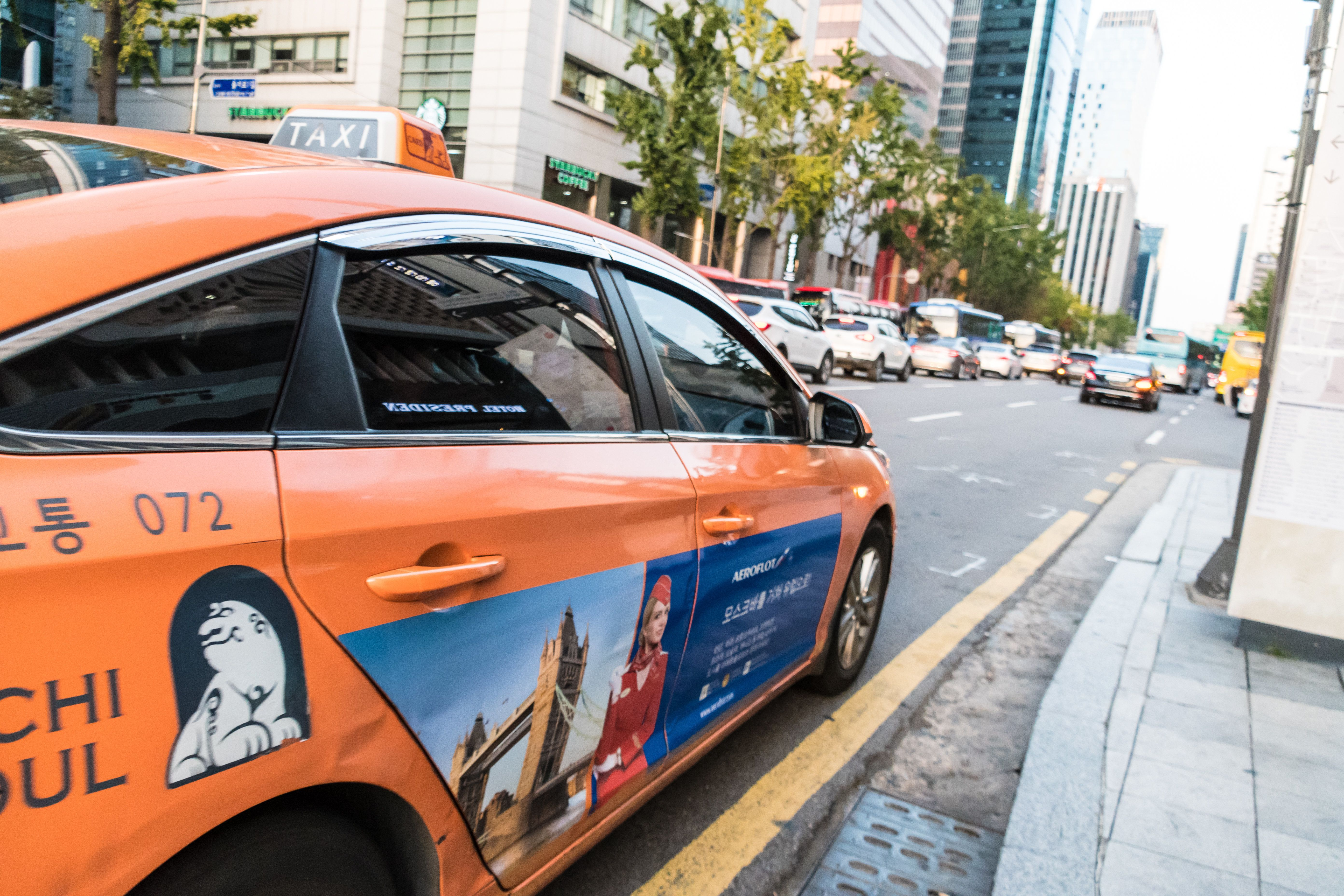 한국 택시는 정말 위험하느냐는 질문을