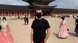 샘 스미스는 지금 서울 관광