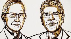 Νόμπελ Οικονομίας σε δύο Αμερικανούς για τη βιώσιμη