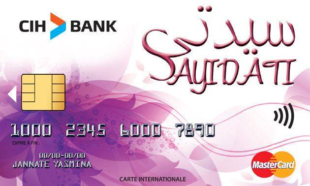 Club Sayidati: Une offre destinée exclusivement aux
