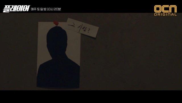 '플레이어' 제작진이 '故 노무현 전 대통령 실루엣 사용'에 대해