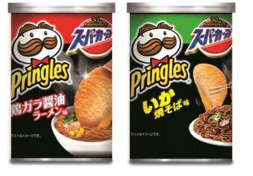 일본에서 프링글스 맛 컵라면이