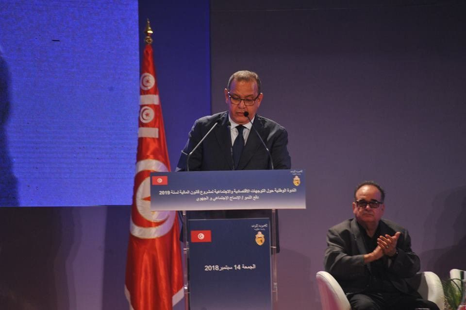 Le président de l'UTICA appelle à arrêter de taxer le numérique et à promouvoir le Digital
