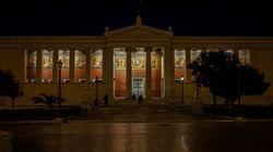 Το Πανεπιστήμιο Αθηνών αρχίζει έρευνα της κάνναβης για φαρμακευτικούς