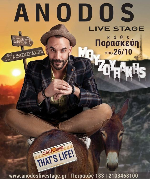 Τι θα δούμε σε 10 μουσικές σκηνές της Αθήνας μέχρι τέλος