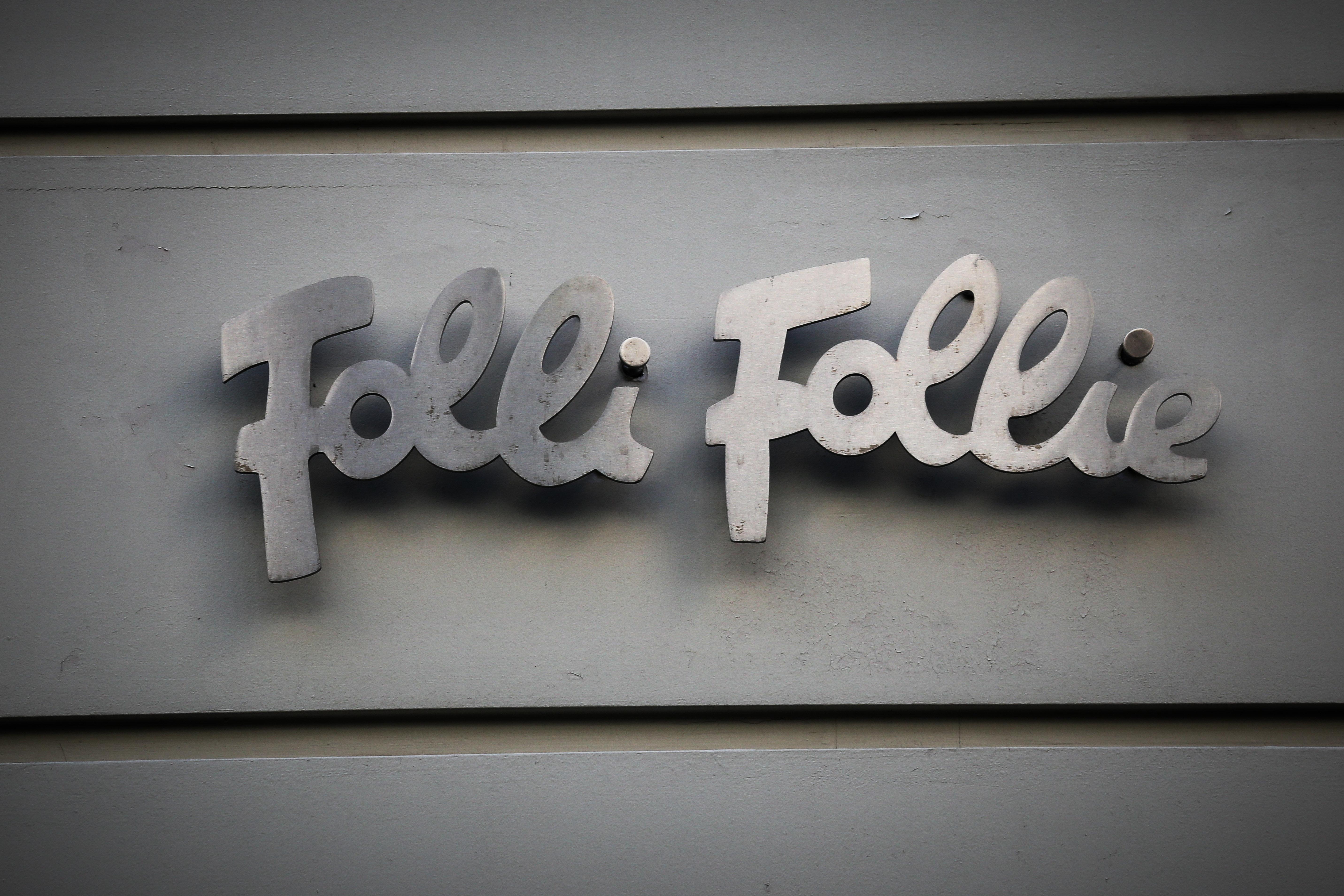 Δεσμεύονται οι λογαριασμοί όλων των μελών του ΔΣ της Folli Follie και της οικογένειας