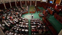 L'Assemblée des représentants du peuple adopte la loi portant sur l'élimination de toutes les formes de discrimination