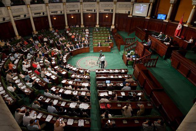 L'Assemblée des représentants du peuple adopte la loi portant sur l'élimination de toutes les formes...