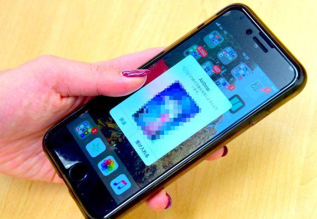 일본에서 아이폰 'AirDrop'을 이용한 성희롱 사건이