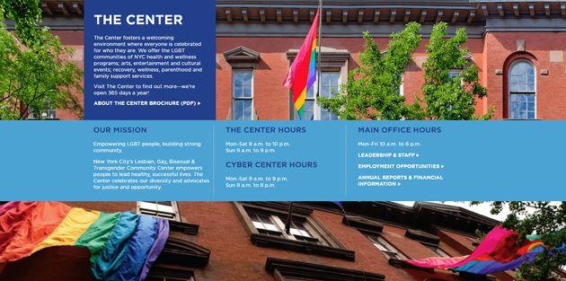 그림3. 뉴욕 LGBT Center 소개