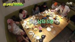 방통심의위가 tvN '짠내투어'에 대한 법정제재를