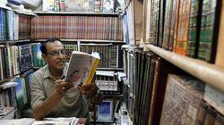 Dans les librairies du Vieux Najaf, religion et poésie se