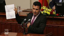 Σκόπια: Θρίλερ ως την Τρίτη, με καταγγελίες για απειλές κατά «ανυπάκουων»