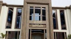 Présidence de la Chambre des conseillers: La majorité ne présentera pas de