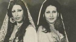 Zina et Aziza: Le parcours exceptionnel derrière la