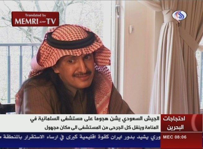 Le Maroc dément les allégations médiatiques sur l'arrestation de Turki Bin Bandar Al