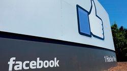 Facebook: 29 και όχι 50 εκατ. οι λογαριασμοί των χρηστών που εκτέθηκαν σε