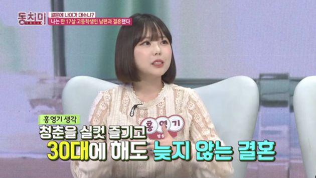 '얼짱시대' 출신 홍영기가