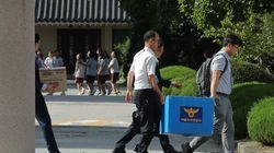 경찰이 강남 고등학교 문제 유출 사건을 사실로