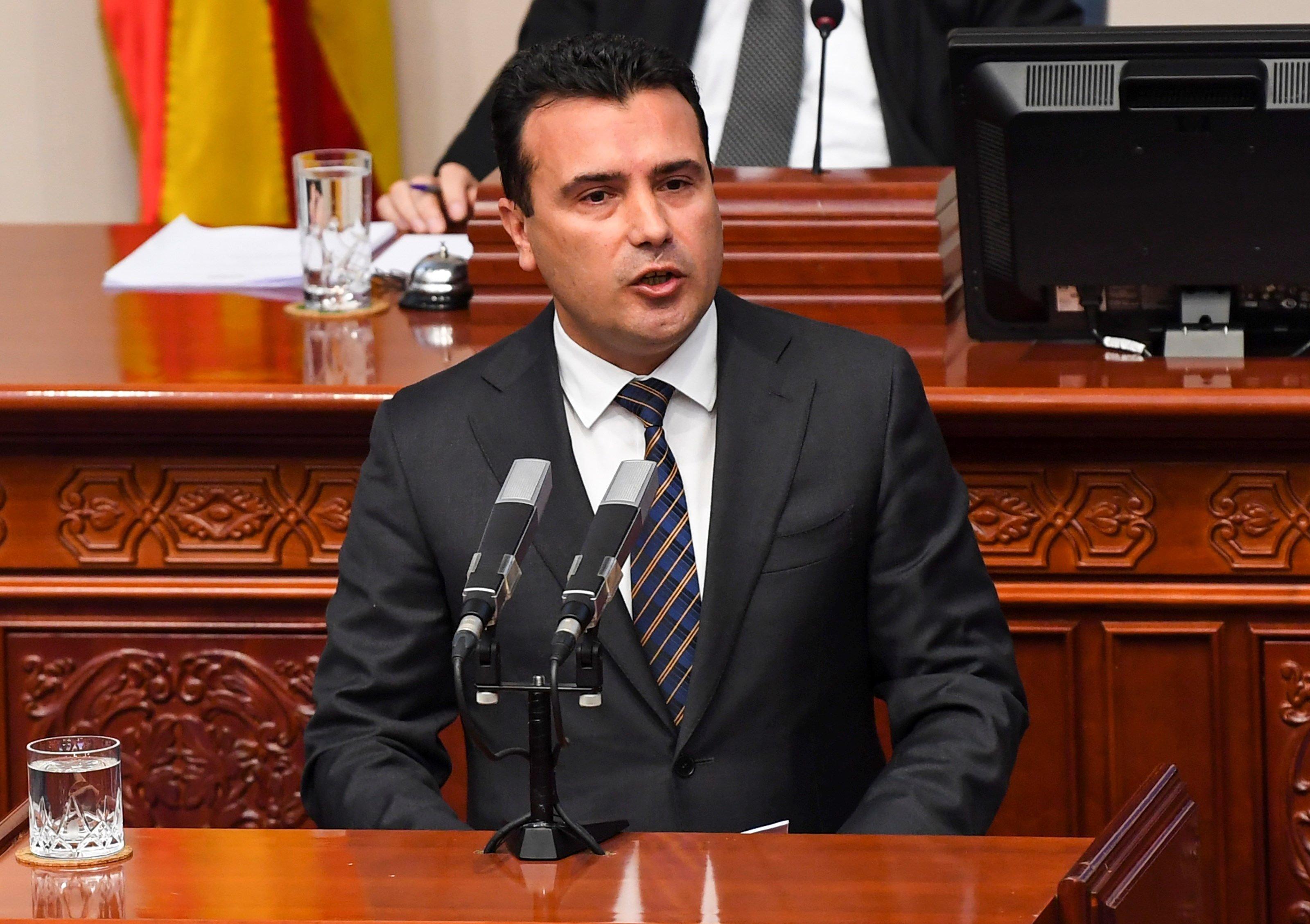 Ζάεφ προς βουλευτές: Ψηφίστε κατά