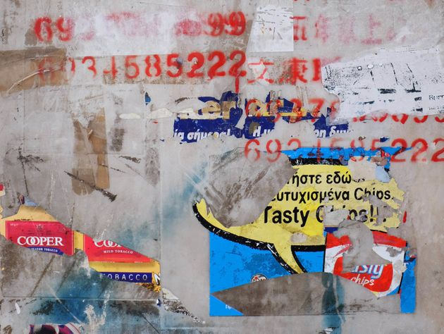 «Χώρος, Ήχος και Αυτοσχεδιασμός» στη Στέγη, αλλά και στους δρόμους της