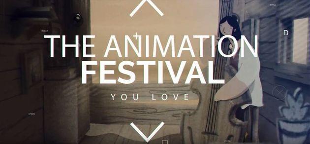 Έρχεται το 4οThessaloniki Animation