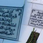 L'épitaphe de la tombe de Hayat B. modifiée pour retirer la mention
