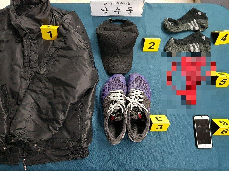 '동덕여대 알몸 음란행위 불법촬영' 용의자가 밝힌 범행의