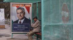 Η Ουγγαρία του ακροδεξιού Όρμπαν πέρασε τον πιο «σκληρό» νόμο (γιατί κανείς δεν του βάζει