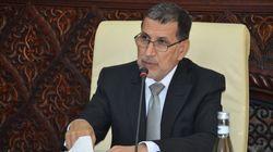 """Accident ferroviaire: Le chef du gouvernement """"prie pour les défunts"""""""