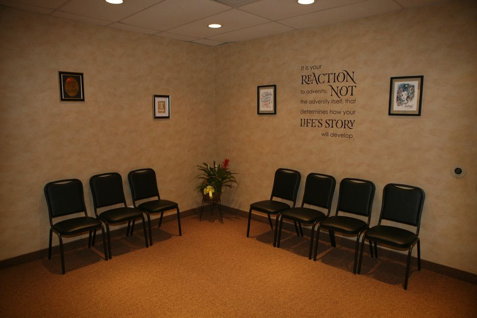 A waiting room at the new Bethesda clinic.