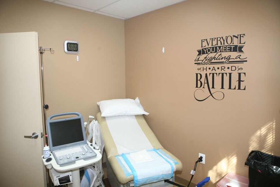 An exam room at the new Bethesda clinic.