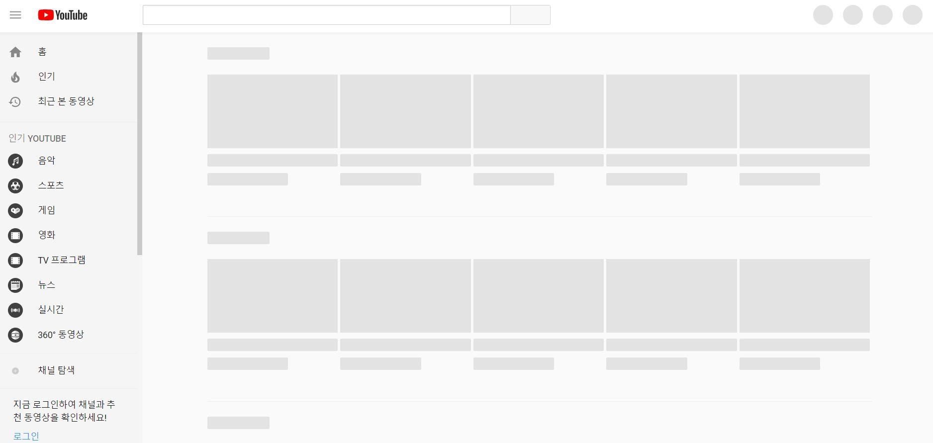 17일 오전 10시45분 현재 전세계 유튜브 서버가
