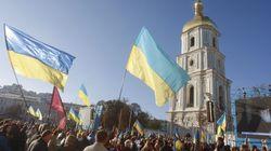 Στήριξη των ΗΠΑ στο Οικουμενικό Πατριαρχείο για το αυτοκέφαλο της Ουκρανικής