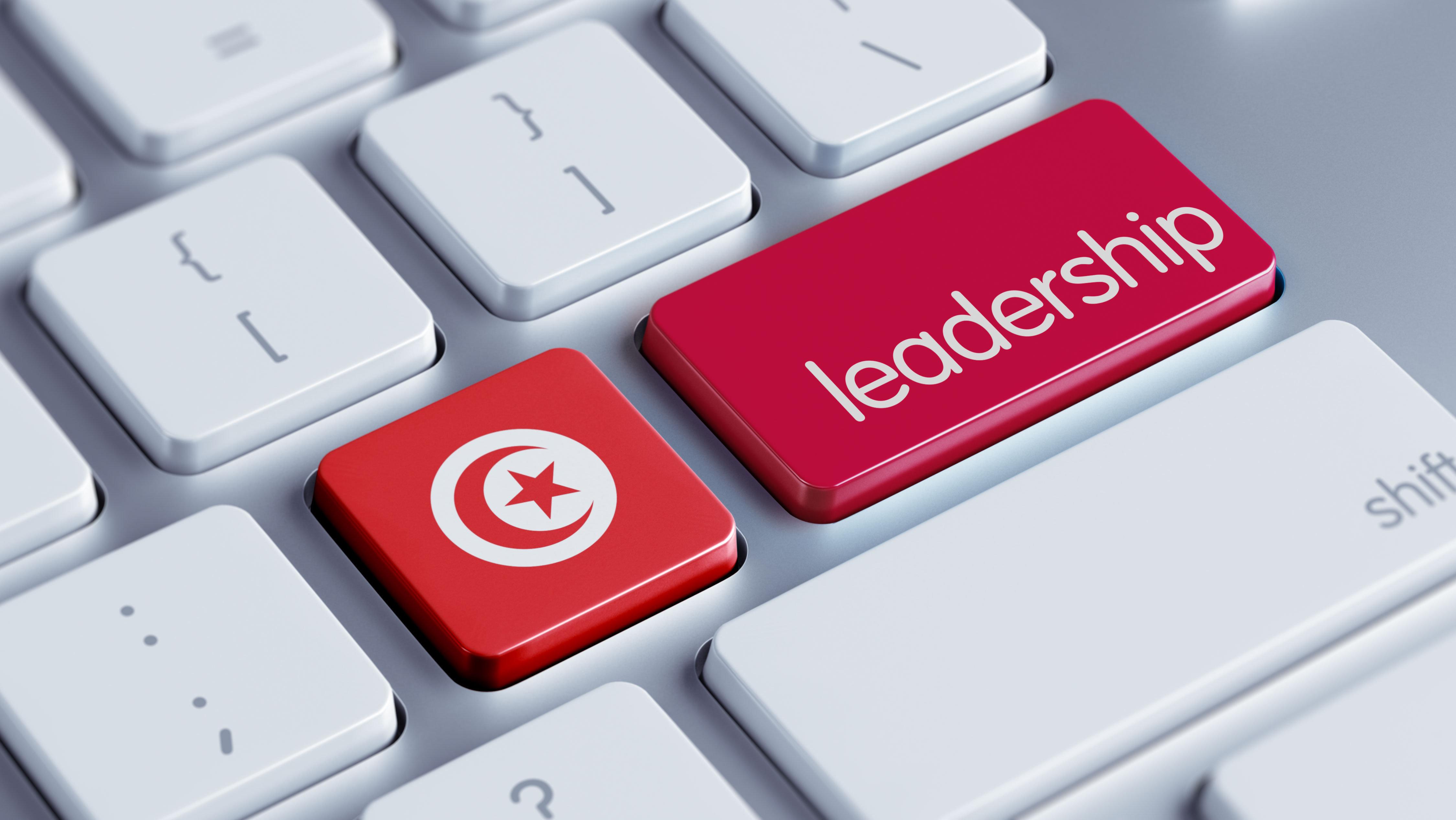 Un Tunisien parmi les leaders économiques africains de demain selon l'Institut