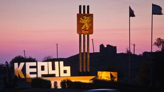CRIMEA, RUSSIA - OCTOBER 1, 2018: The coat of arms at an entrance to the city of Kerch. Sergei Malgavko/TASS (Photo by Sergei Malgavko\TASS via Getty Images)
